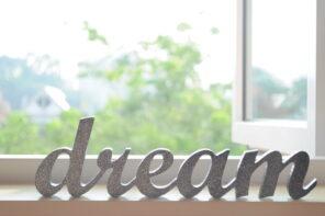 Os sonhos dos nossos visitantes